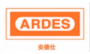 ARDES ear tag resistance test cattle China