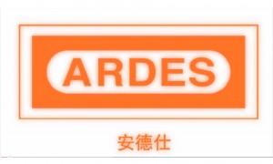 ARDES ear tag resistance test Swine China