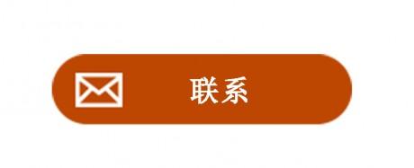 bouton contact chinois